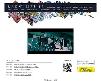 RADWIMPS公式サイト