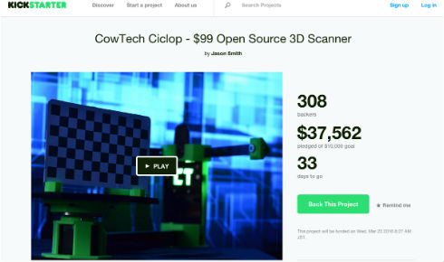 Kickstarterに3Dスキャナー