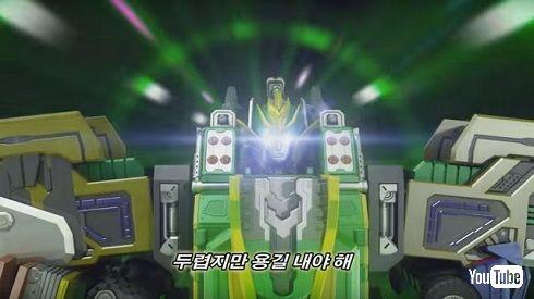 レジェンドヒーロー三国伝