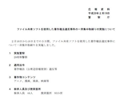 【P2P】 PCゲーム総合スレ Vol.562 [無断転載禁止]©2ch.net YouTube動画>14本 ->画像>59枚