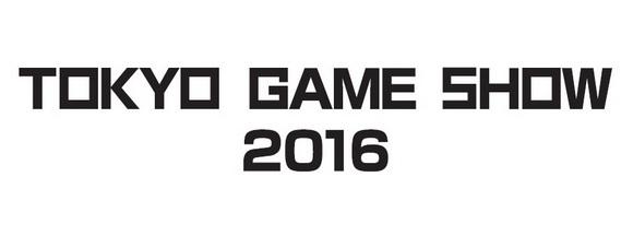 東京ゲームショウ2016ロゴ