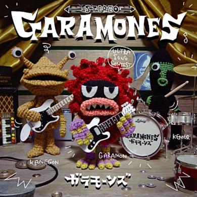 ガラモンたちがロックバンドでCDデビュー