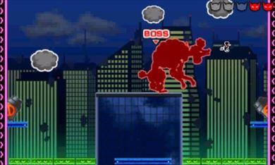 超チャリ走あつめて! 超獣ハンター