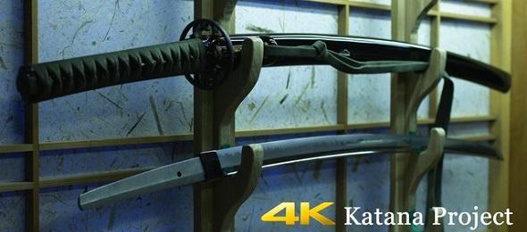 4K Katana Project
