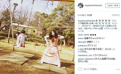 貞子vs伽椰子の画像 p1_2