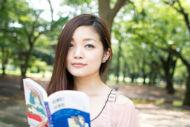 「きみはペット」を紹介してくれた村田千紘さん