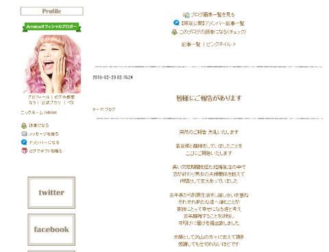 ah_minmi1.jpg