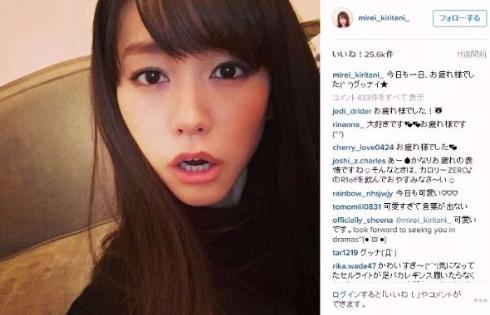 桐谷美玲Instagram