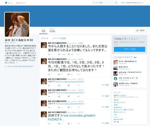 麻枝准さんが入院を報告