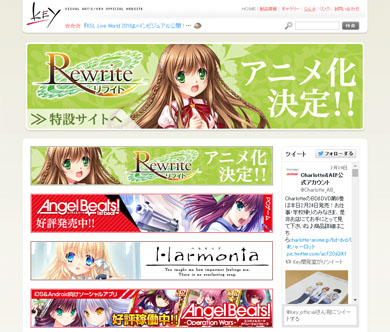 ビジュアルアーツ「Key」