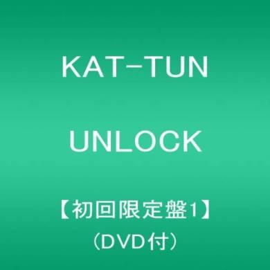KAT-TUN UNLOCK