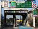 首都高、高速道路料金「変更」を発表 4月1日から
