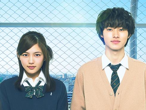 映画「一週間フレンズ。」、W主演の川口春奈さんと山崎賢人さん