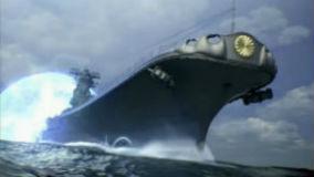 幻創戦艦・大和