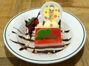 なごみケーキ