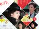 NHK朝ドラ「あさが来た」のスピンオフドラマが放送決定 最終週の新たな出演者も発表に