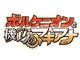 幻のポケモンはもう1体いた! ポケモン映画最新作、7月16日公開へ