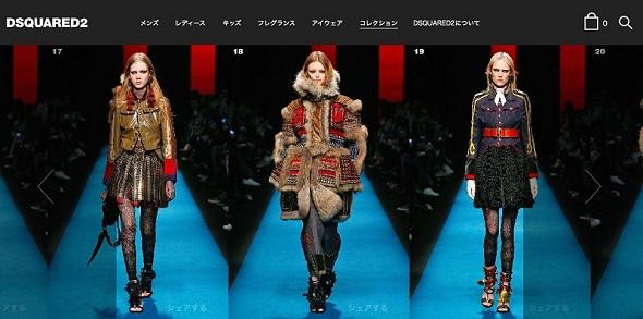 戦国ファッション