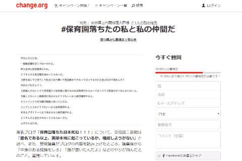ah_hoiku2.jpg