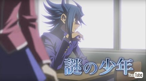 劇場版「遊☆戯☆王」藍神