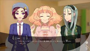 ah_tsukuba003.jpg
