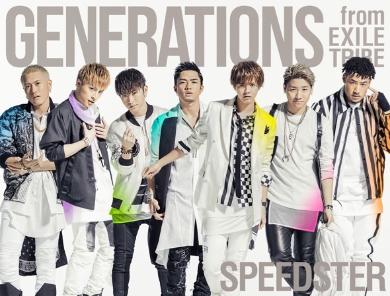 アルバム第1位はGENERATIONSが獲得