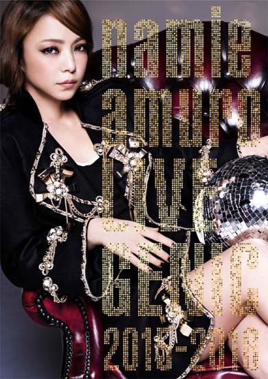 「namie amuro LIVEGENIC 2015-2016」DVD版ジャケット