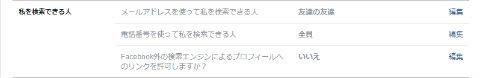 ah_fb2.jpg