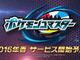 ポケモンの新スマホゲーム「ポケモンコマスター」発表 フィギュアを集めて戦う対戦ボードゲーム