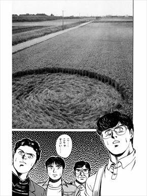MMRタナカ・イケダ・トマル隊員インタビュー