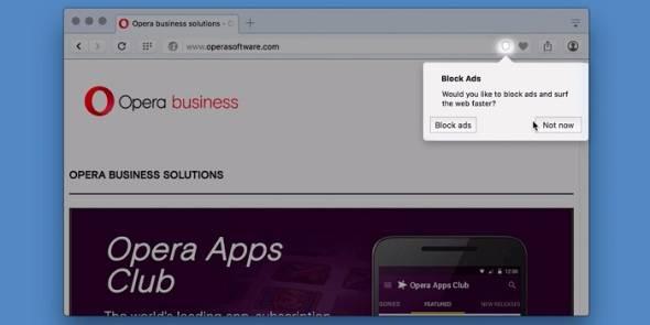 Opera広告ブロック機能