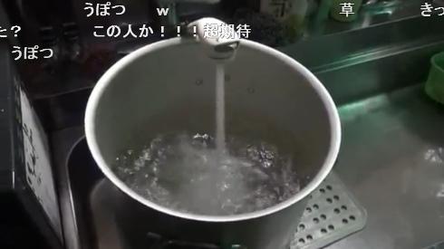 ずんどう鍋