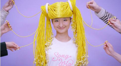 髪の毛がイヤフォンでできたウィッグSong Wig