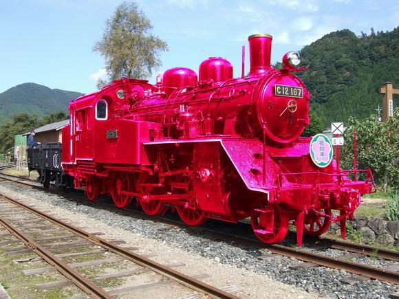 ピンク色のSL