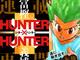 「HUNTER×HUNTER」連載再開決定! 詳細は3月19日発売の週刊少年ジャンプで