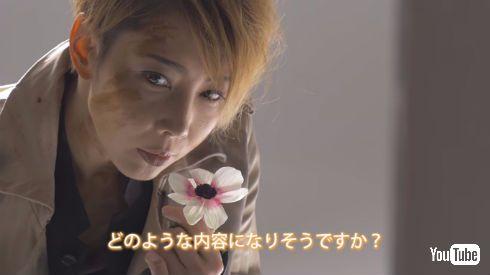 「ミュージカル バイオハザード」を語る柚希礼音さん
