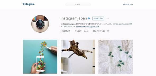 Instagram フィード 時系列