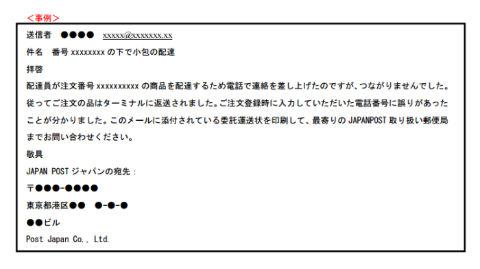 ah_post1.jpg