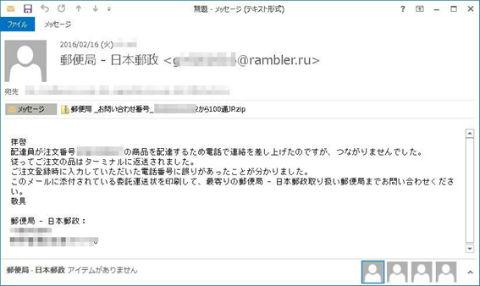 ah_post2.jpg