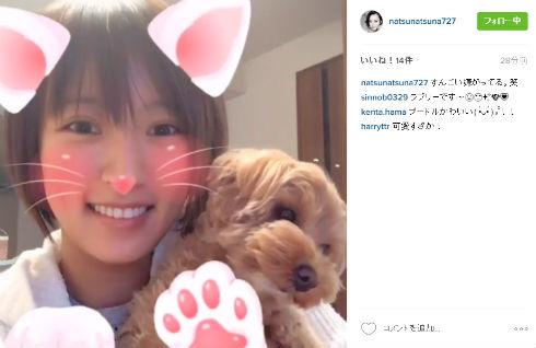 夏菜さん、愛犬と2ショット