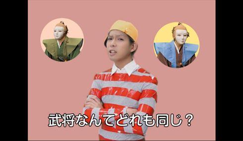 石田三成CM再現