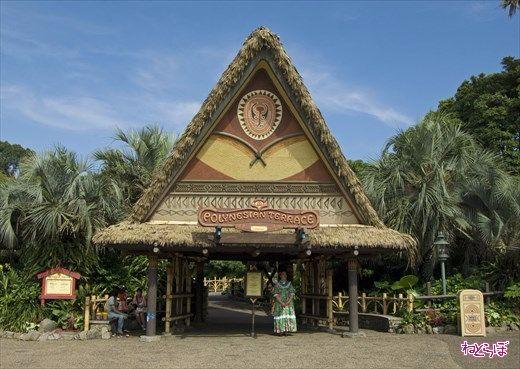 ポリネシアン・レストラン