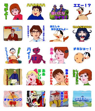 LINEスタンプ「チャージマン研!」part2