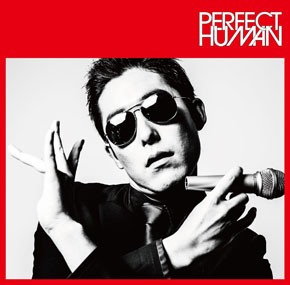 「RADIO FISH/PERFECT HUMAN(TYPE-B)」