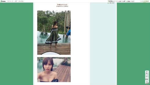 永尾まりやさんのブログ