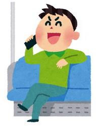 電車の優先座席付近の携帯使用