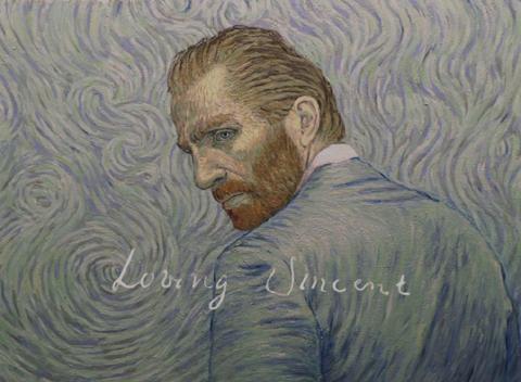 Loving Vincent公式予告