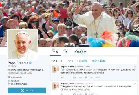 ローマ法王 Twitter