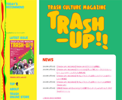 「TRASH-UP!!」