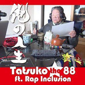 TATSUKO★88